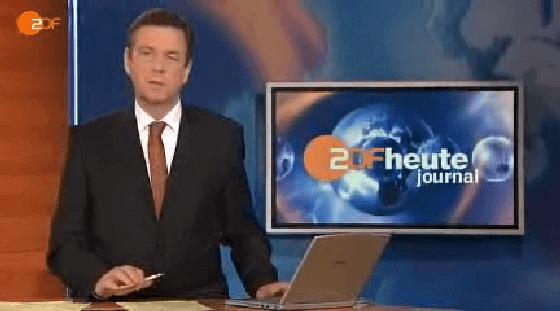 ZDF Teaser